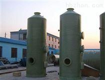 泡沫脫硫除塵器廠家