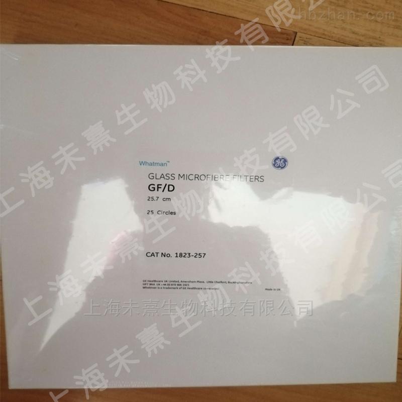 GE WHATMAN 玻璃纤维滤纸257mm直径