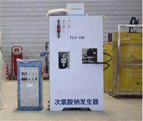 电解盐水次氯酸钠消毒发生器