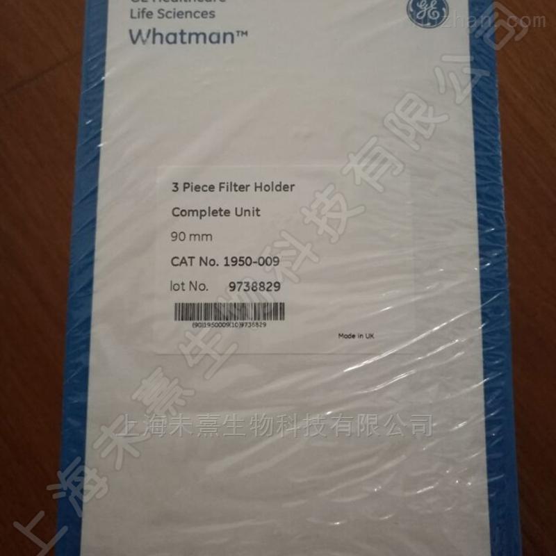 Whatman三件套过滤漏斗 玻璃微纤维装置
