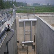 BS型旋轉式潷水器