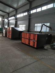 工业废气处理阜阳网带炉油烟净化设备尺寸大小