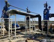 电动全自动海水过滤器