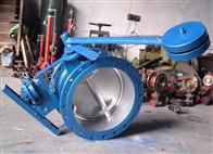 DMF-1电磁式煤气安全阀