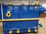 溶氣氣浮機水處理betway必威手機版官網