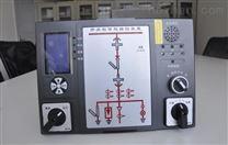 泰恩科技 高壓開關櫃智能操顯裝置tc200