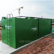 一体化生活污水处理设备 成都污水设备厂家