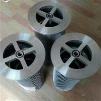 LY-100/25-10电厂润滑油滤芯