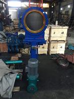 PZ243HPZ243H电液动刀型闸阀