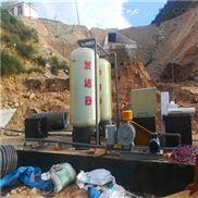 1m3/h地埋式污水处理装置