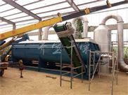印染污泥专用干燥机
