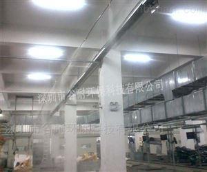 生产电子厂加湿器/车间喷雾加湿工程价格