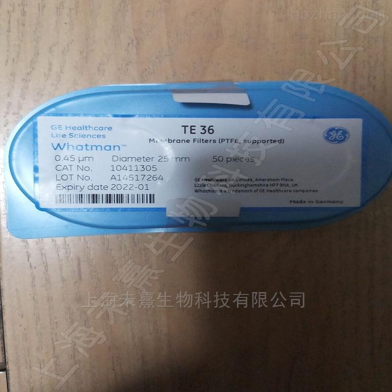 沃特曼PTFE滤膜 聚四氟乙烯膜 0.45um孔径