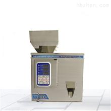 HG-100辣椒粉智能分装机