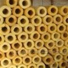 管道159*219 50*60 200*70 岩棉管尺寸厂家报价