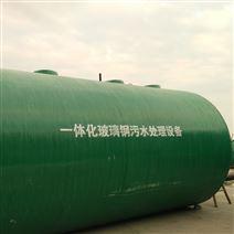 深圳玻璃鋼污水處理設備可加工定制