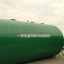 酒泉市玻璃钢污水处理设备值得信赖