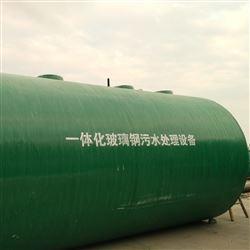 六盘水市玻璃钢污水处理设备保养方式