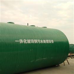 大理玻璃钢污水处理设备环保节能