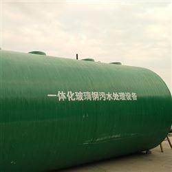 淄博市玻璃钢污水处理设备