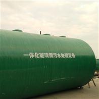 晋中市玻璃钢污水处理设备