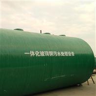 贵州玻璃钢污水处理设备质量保证