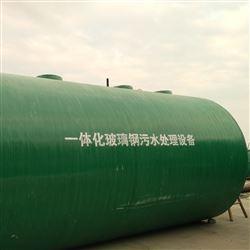 广东省玻璃钢污水处理设备