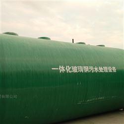 格尔木玻璃钢污水处理设备