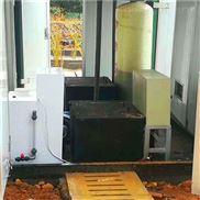 2m3/h地埋式污水处理装置