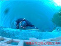 光泽市政潜水员作业水下封堵管道