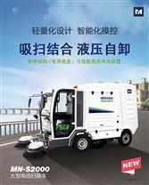 江苏路面清扫扫地车生产厂家