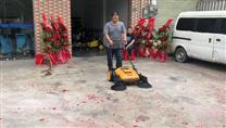 无动力扫地机CD200A纯机械手推清扫机