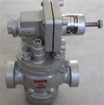YG13H-16C 高靈敏度蒸汽減壓閥