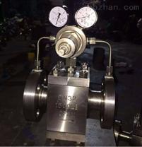 鍛鋼高壓氣體減壓閥