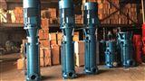 150DL150-30×3立式多级分段式离心泵