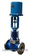 ZRSGW-P(M)電動高溫調節閥