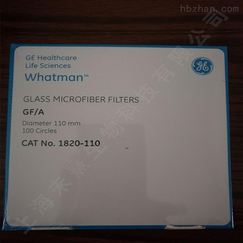 沃特曼GF/A系列无黏合剂玻璃纤维滤纸