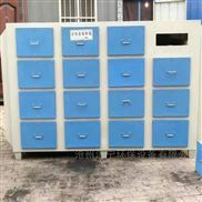噴漆廢氣處理設備A活性炭吸附箱廠家價格