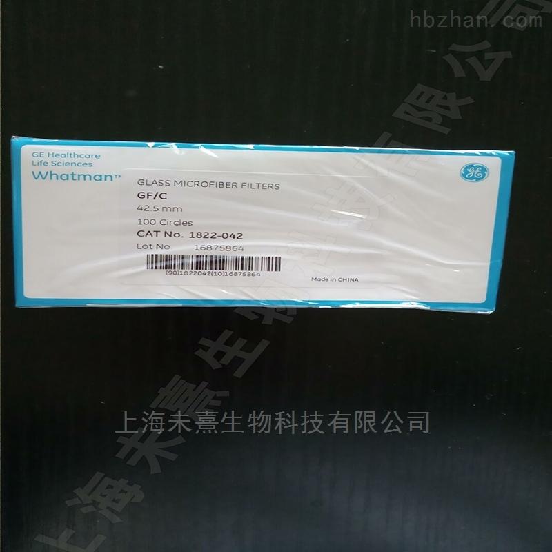 沃特曼GF/C系列玻璃纤维滤纸42.5mm直径