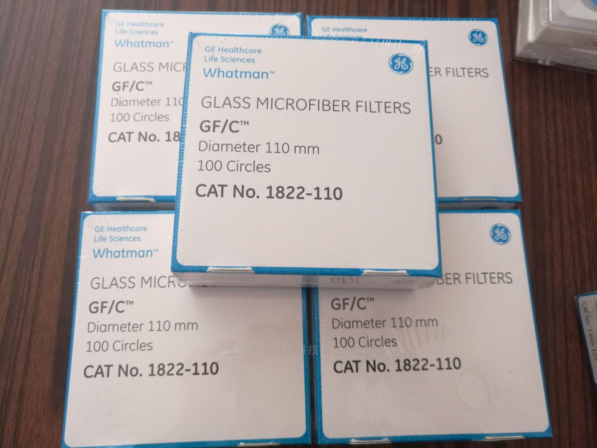 沃特曼GF/C系列直径110mm玻璃纤维滤纸