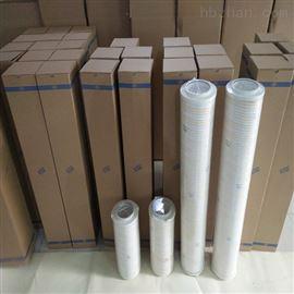 320*900钢厂除尘滤芯滤筒