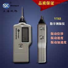 SDJ-SG-02-YSDJ-SG-02Y振动速度传感器