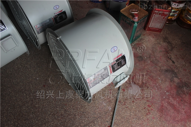 CFZ-7Q变压器风扇