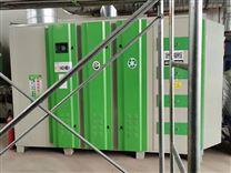 UV光解活性炭有机废气处理装置