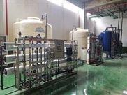 淮南工業純水機廠家直銷