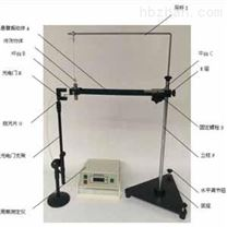惯性秤实验仪