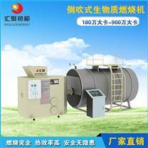 6吨/360万大卡  锅炉改造   生物质锅炉