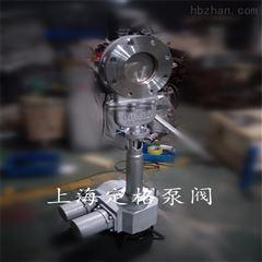 DMZ973-10NR电动高温灰渣阀