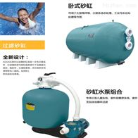 大型游泳馆水处理净化设备