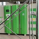 淄博光氧废气处理设备